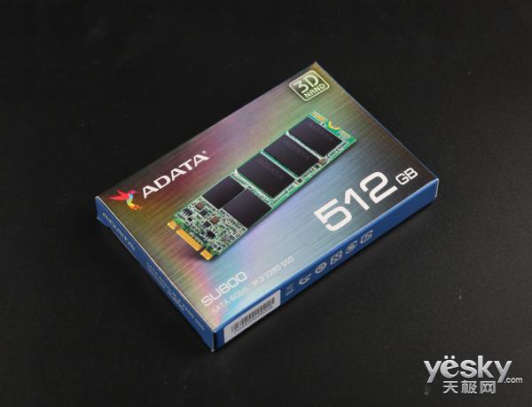 3D-NAND表现抢眼 威刚SU800固态硬盘评测