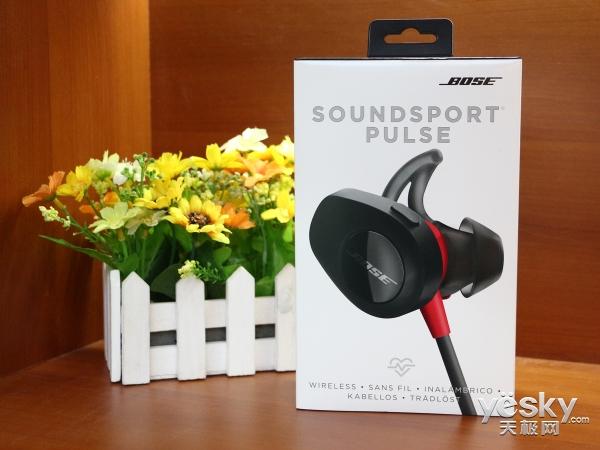 运动无线畅爽 Bose SoundSport Pulse体验