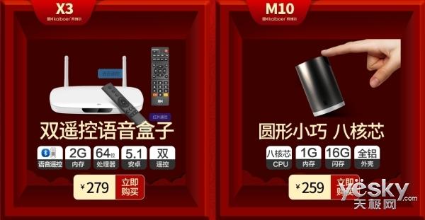 """助你大""""顺"""" 开博尔天猫旗舰店过年不打烊!"""