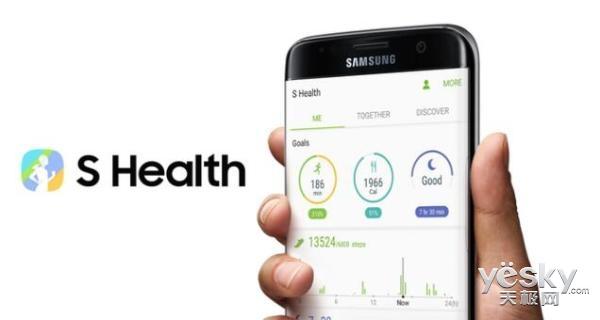 三星S Health将迎来重大更新:S8手机将尝鲜