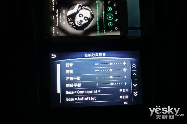 用vivo Xplay6