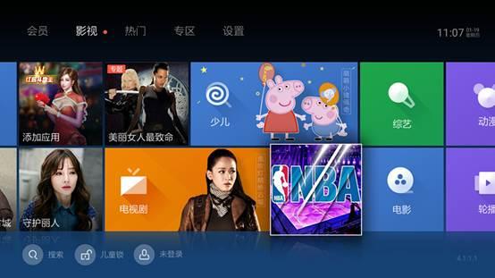 免费看NBA直播三款TV App软件当贝市场推荐