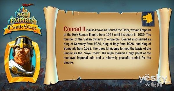 微软手游《帝国时代:围攻城堡》安卓版3月发