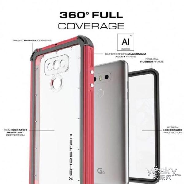 LG G6手机保护套渲染图曝光 机身背部平整