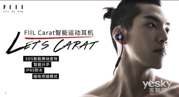 在运动中让音乐来的更猛烈 这些耳机不可少