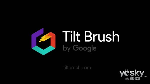 谷歌《Tilt Brush》工具包 设计师理想画笔