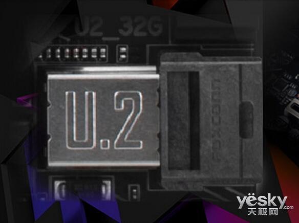 200系主板上市 M.2接口全面爆发U.2值得期待