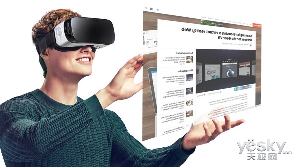 VR本周说:大过年的! 打折促销回馈吃瓜群众