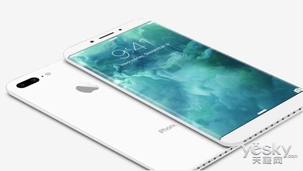 既然iPhone8长这样 我为什么要买7?