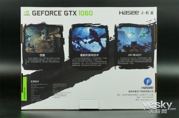 GTX1060