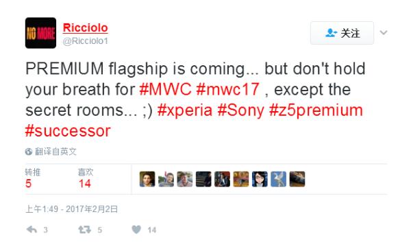 传索尼新旗舰只会在MWC展会秘密展出