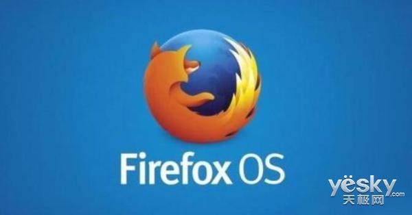 终究还是失败 FireFox OS幕后团队正式解散