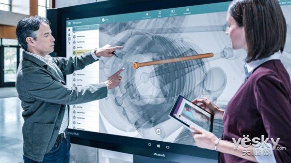 Surface Hub订阅计划启动 试用服务15日上线