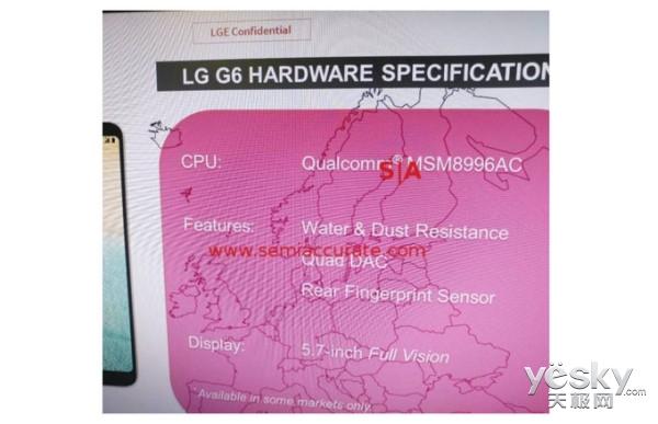 确定了:不和三星抢市场 LG G6搭载骁龙821