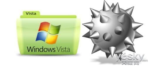 微软特别提醒:Windows Vista在4月彻底退市