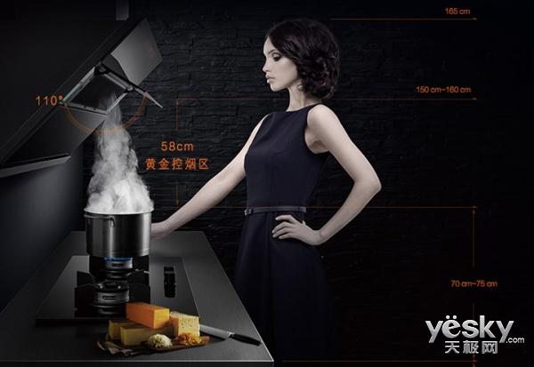 厨房的空气管家 方太油烟机JQ01TS+HC26BE