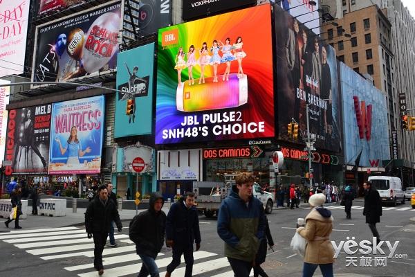 JBL广告大片携SNH48登陆纽约时代广场巨屏