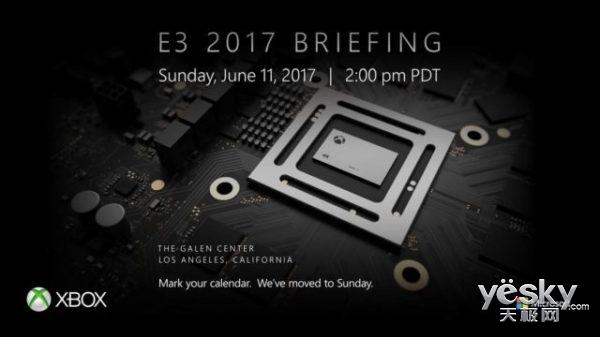 确定了:微软天蝎座主机将于6月11日亮相