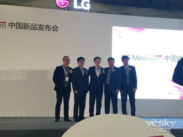 LG微投强势登陆中国 携手大恒发力投影市场