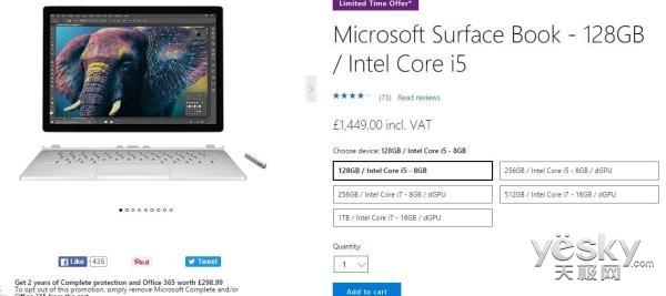 微软Surface Book英国版涨价:现售9937元起
