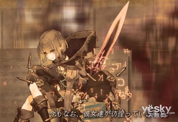 Square Enix手游新作《SINoALICE》开启预约