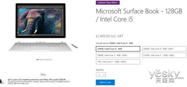 不止SurfaceBook 英国Pro4也涨了:6426元起