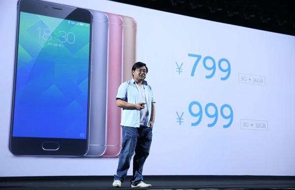 一周机情汇:魅蓝5s发布 三星S8/LG G6齐爆照