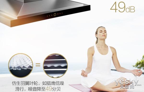解决中国厨房油烟问题 方太CXW云魔方油烟机
