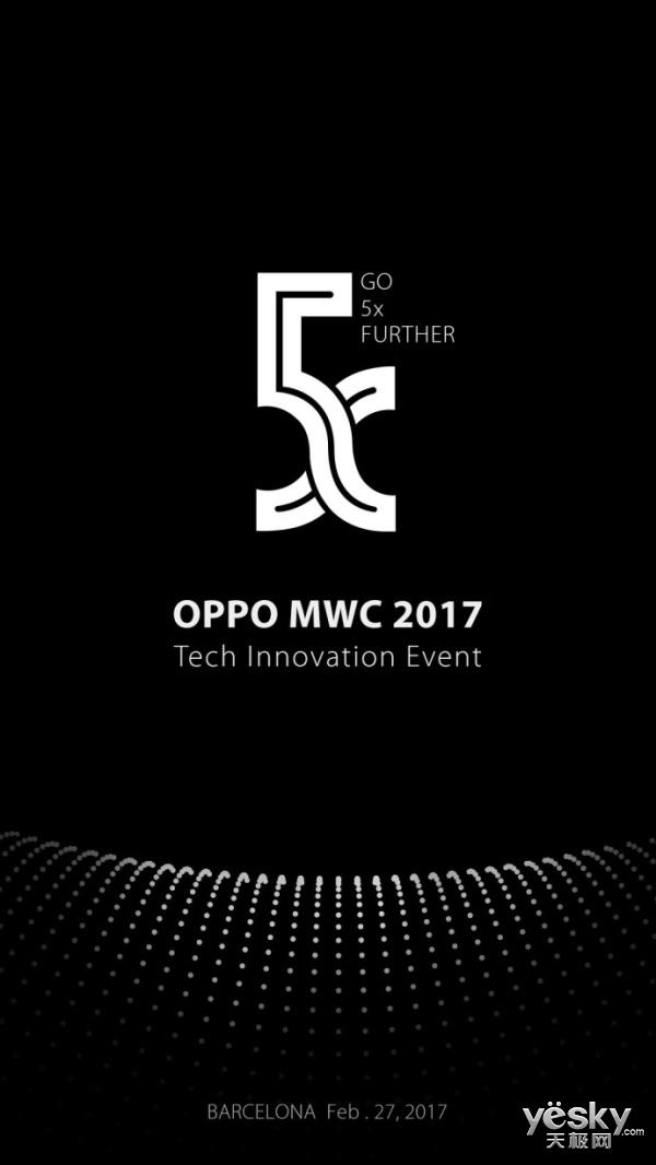 5倍光学变焦来了?OPPO确定参展MWC2017