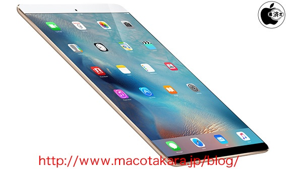 苹果3月春季发布会新品曝光:4款iPad