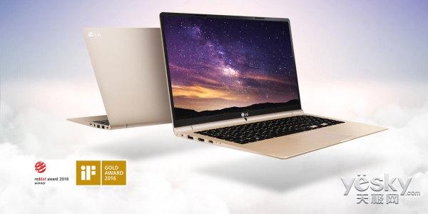 新款LG Gram轻薄笔记本京东开卖 7299元起售