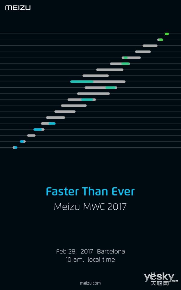 国产名单更新 魅族奋起进军MWC2017