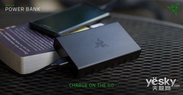 雷蛇推12800mAh移动电源:支持快充/笔记本
