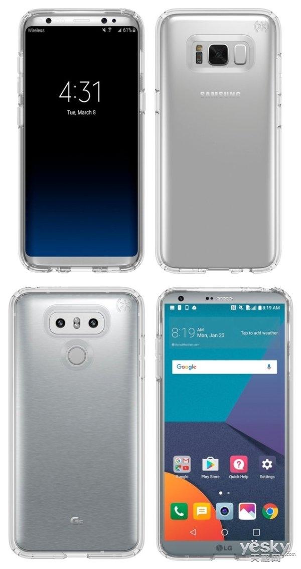 每日IT极热 LG G6/三星S8预售时间揭晓