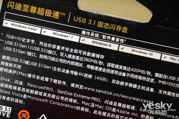 """闪迪推出""""固态硬盘性能级别""""的优盘新品"""