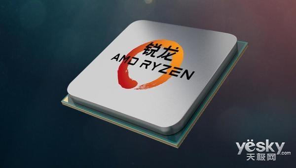 性能超越想象 AMD Ryzen7台式CPU全球上市