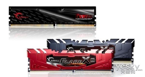 专为AMD Ryzen优化 芝奇发布最新DDR4内存