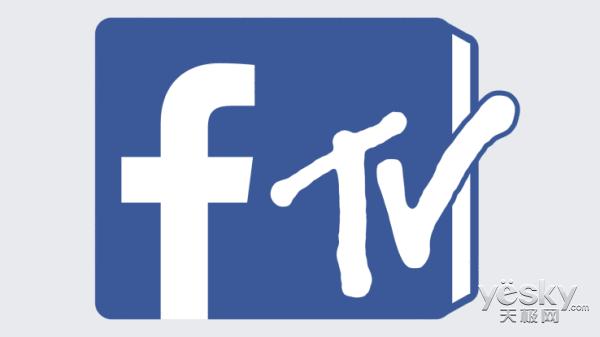 对抗电视台 Facebook将推原创电视节目