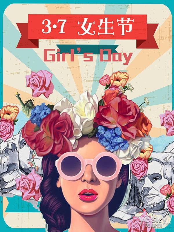 女生节就是这么没有原则 笔记本萌来一波!