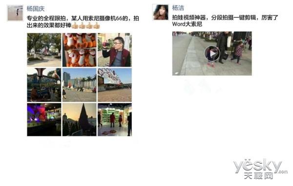 """女生节大聚""""惠""""索尼摄像机CX680买就送"""