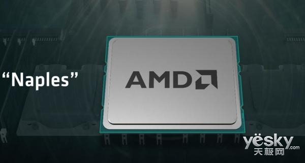 AMD重回数据中心 服务器芯片Naples汹涌而来