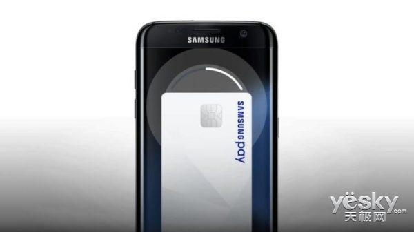 Samsung Pay或将登陆三星中低端智能手机