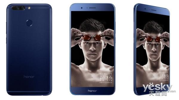 荣耀V9下月登陆欧洲市场 将更名为8 Pro