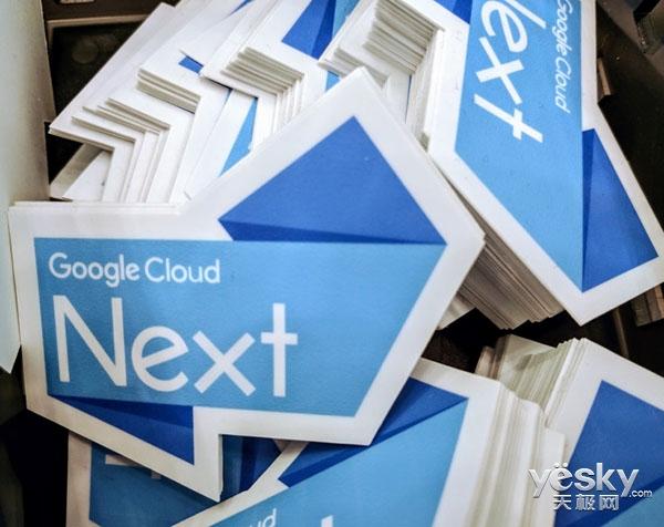 2017谷歌云大会 你不容错过的干货全在这!