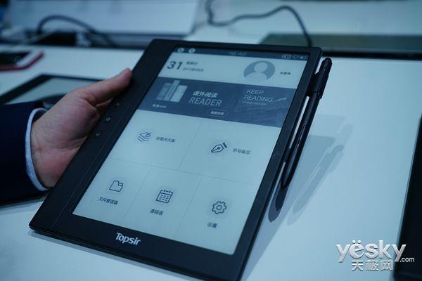 两千元档!海尔推出石墨烯显示的教育电纸书