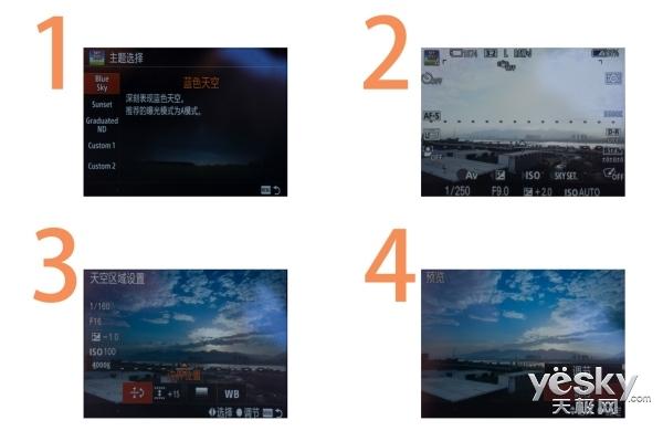 索尼天空HDR,找回天空的细节层次
