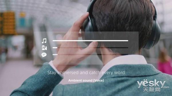 城市生活必不可少 索尼黑科技降噪耳机盘点