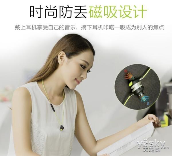 独立线控更专业 mifo U5Plus蓝牙耳机热销