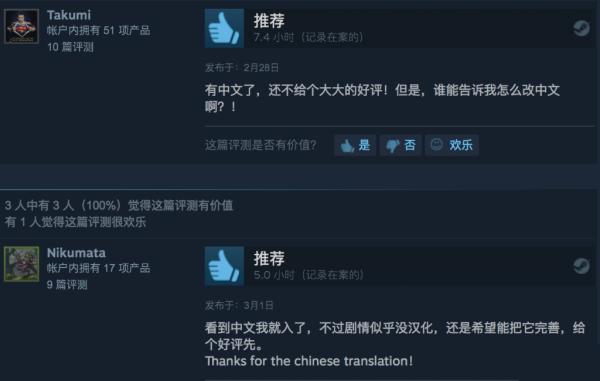 开发者的故事:请看清,中国市场已今非昔比