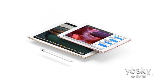 苹果全新iPad最快将于下周发布 竟无发布会!